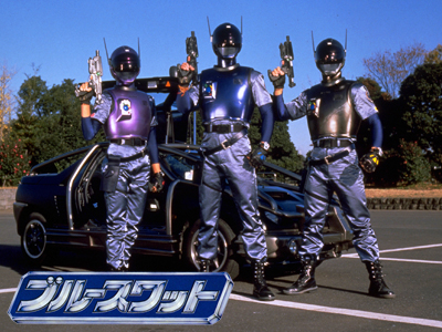 film blue swat